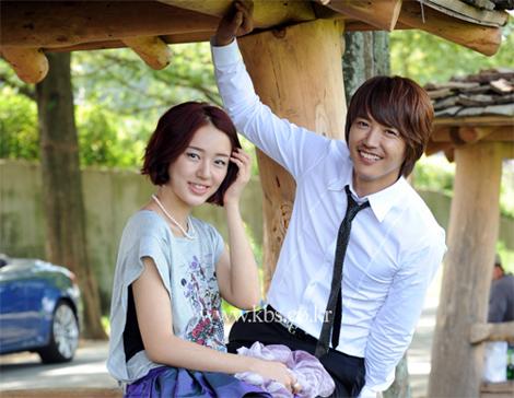 Taegoon and park shin hye dating rumors