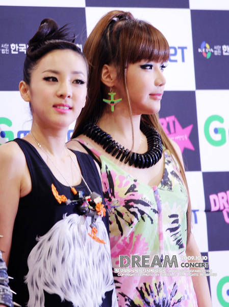 park bom before surgery. darabom