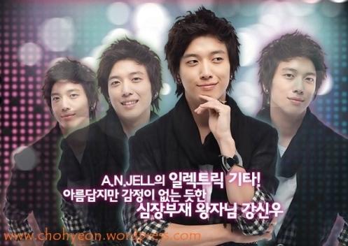 Como está el lider  Shin-woo
