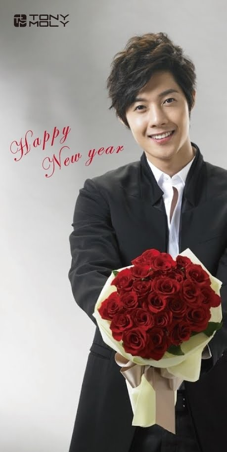 year; which Korean celebs are Tigers? » kim hyun joong new year 2010
