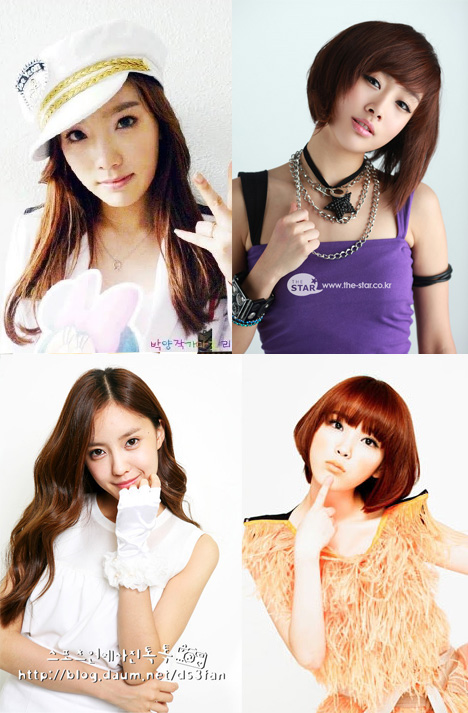 Kpop stars dating scandals