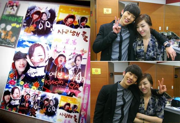 البرنامج الكوري لقد تزوجنا Jokwon-gain