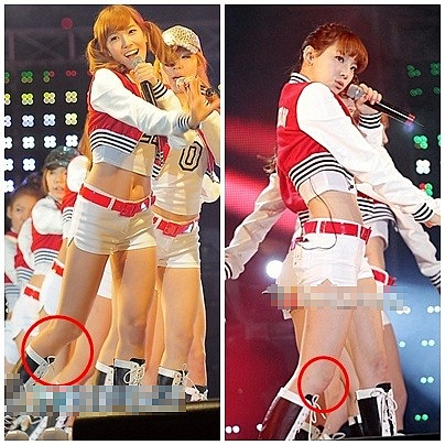 Kpop Scandals http://kpoprants.wordpress.com/category/rumors-scandals-netizens/