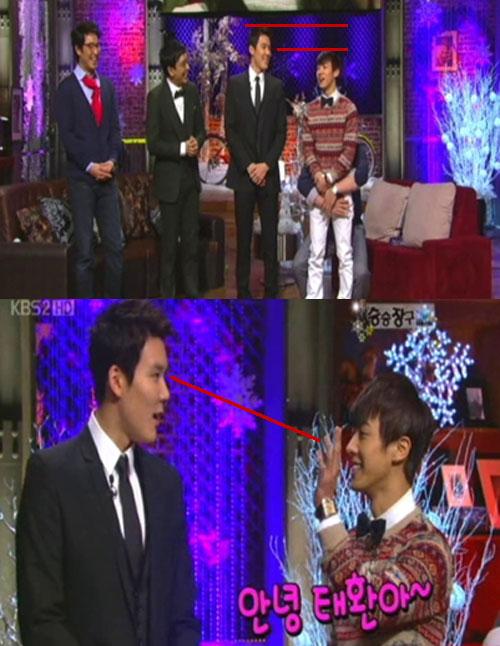 Kim jong kook park tae hwan dating