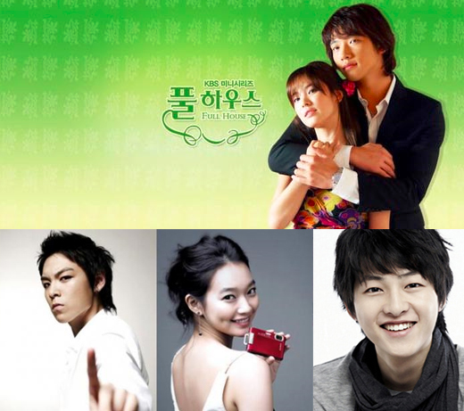 Song ji hyo dating song joong ki drama